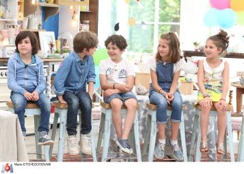 Romain, Oscar, Suzanne et Margot et Rayan